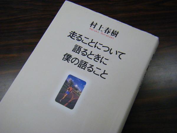 b0145220_16575447.jpg