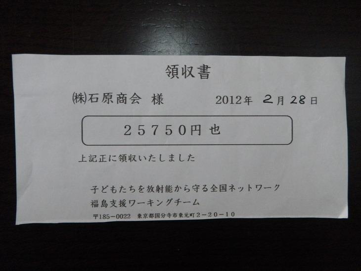 b0134026_213143100.jpg