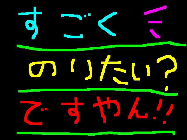 f0056935_16154350.jpg