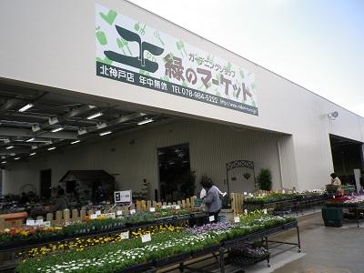 大阪へ・・・_e0086738_2125911.jpg