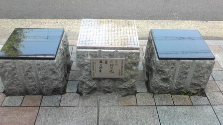 京都寺町通りの歴史散歩_e0237645_1922103.jpg