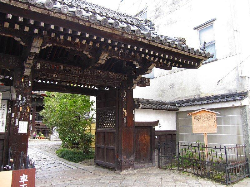 京都寺町通りの歴史散歩_e0237645_922284.jpg