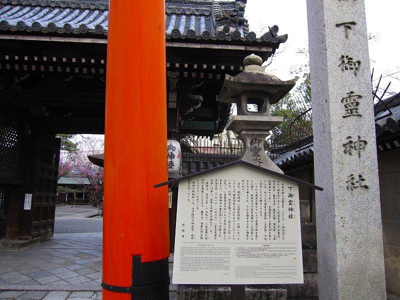 京都寺町通りの歴史散歩_e0237645_9223752.jpg
