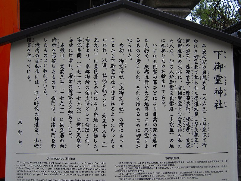 京都寺町通りの歴史散歩_e0237645_9224896.jpg