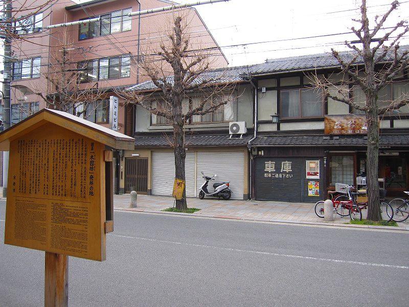 京都寺町通りの歴史散歩_e0237645_922932.jpg