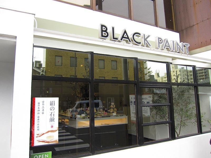 京都寺町通りの歴史散歩_e0237645_9232860.jpg