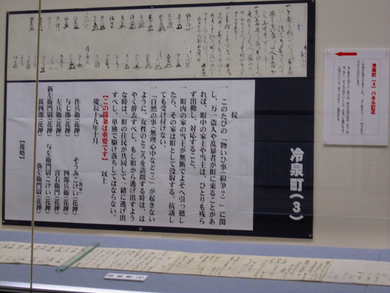 京都寺町通りの歴史散歩_e0237645_9255450.jpg