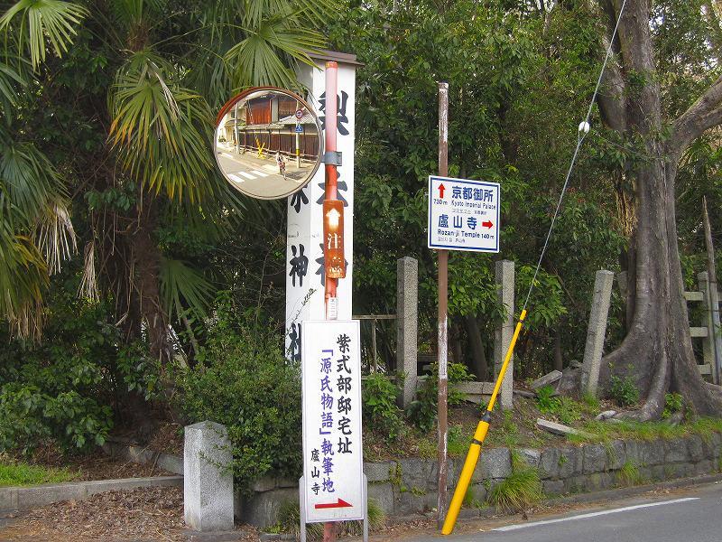 京都寺町通りの歴史散歩_e0237645_9261935.jpg