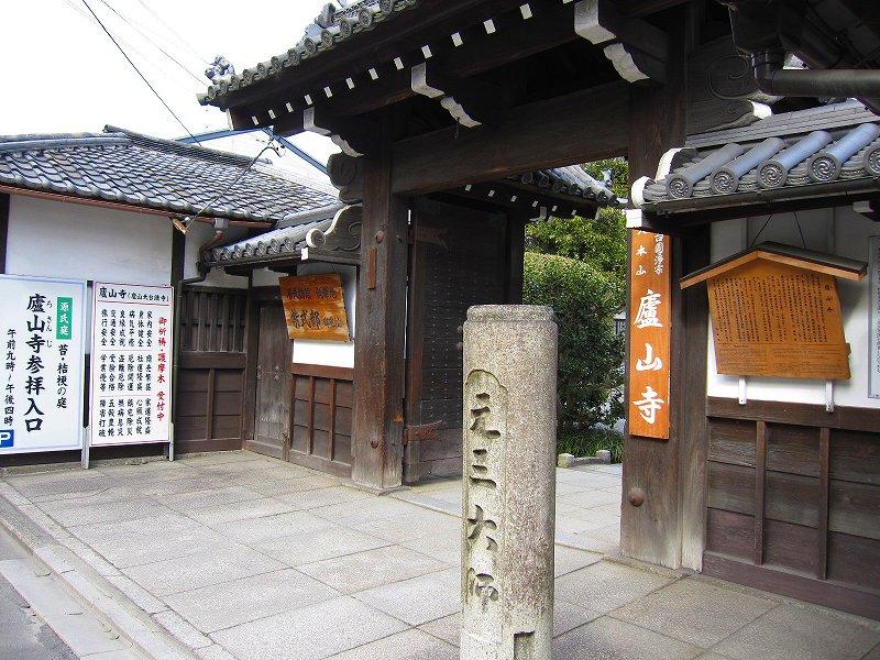 京都寺町通りの歴史散歩_e0237645_9264041.jpg