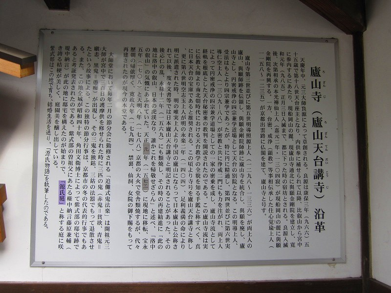 京都寺町通りの歴史散歩_e0237645_9265540.jpg