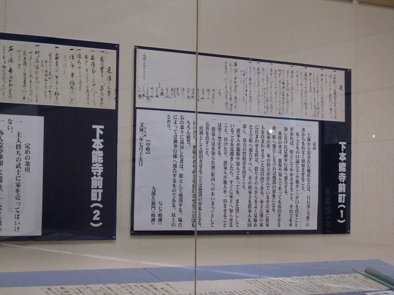 京都寺町通りの歴史散歩_e0237645_926677.jpg