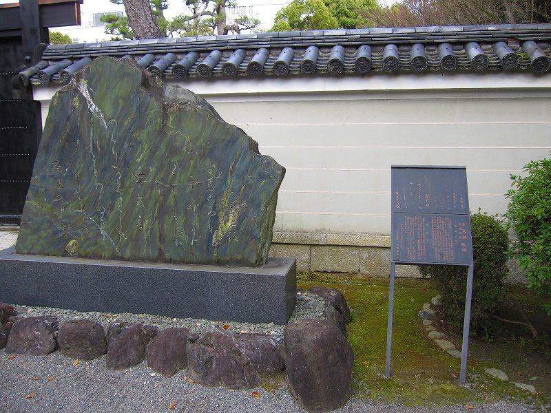 京都寺町通りの歴史散歩_e0237645_9272398.jpg
