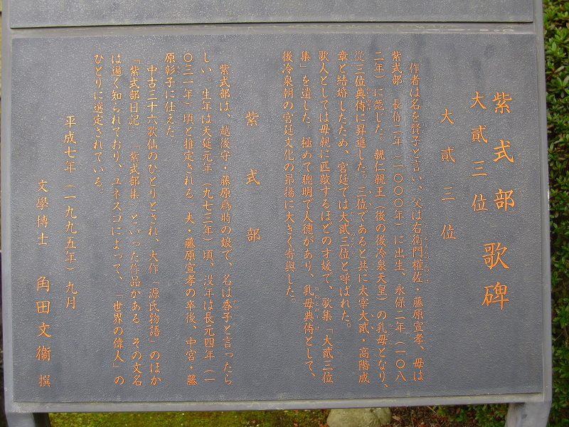 京都寺町通りの歴史散歩_e0237645_9273643.jpg