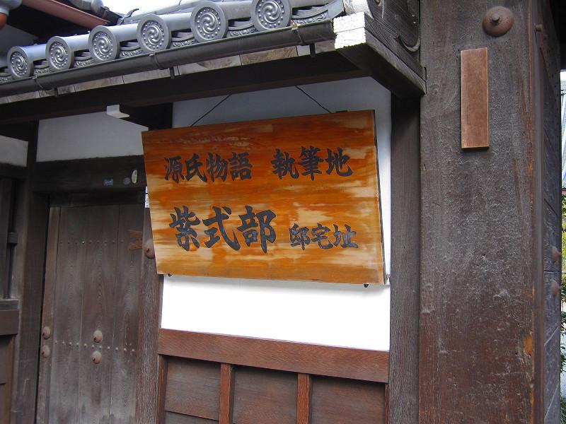 京都寺町通りの歴史散歩_e0237645_927660.jpg