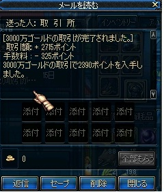 e0052353_10204669.jpg
