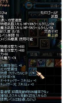 e0052353_10212994.jpg