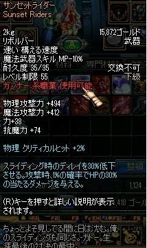 e0052353_10214026.jpg