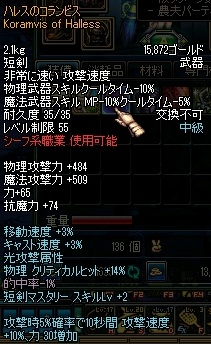 e0052353_1146264.jpg