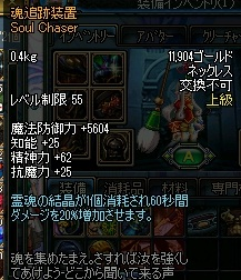e0052353_1147778.jpg