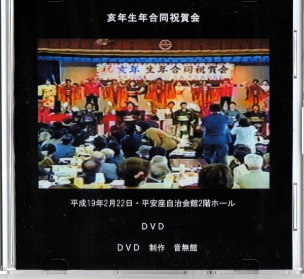 DVD制作_e0166355_1681215.jpg