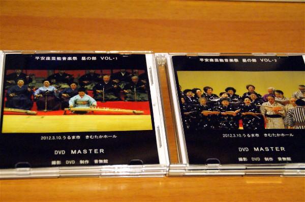 DVD 制作_e0166355_19412973.jpg