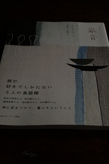 f0209362_11335324.jpg
