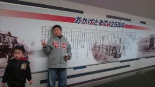 b0049463_1555971.jpg