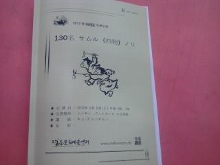 b0177566_0203864.jpg