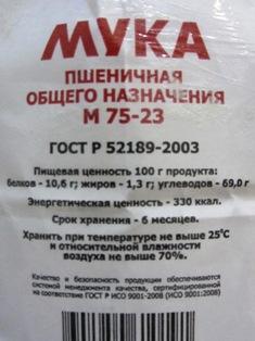 b0203370_1124160.jpg