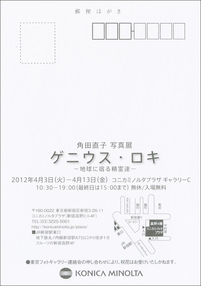 b0204383_753992.jpg