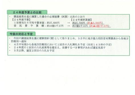 b0132085_2157549.jpg