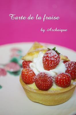 **Tarte de la fraise**_c0220186_11121377.jpg