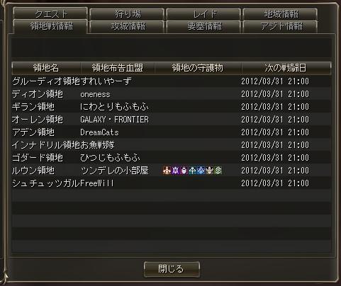 d0086086_20163652.jpg