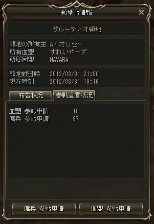 d0086086_20165943.jpg