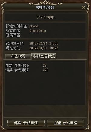 d0086086_20171071.jpg