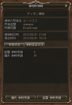 d0086086_2017110.jpg