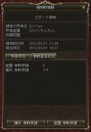 d0086086_20171367.jpg