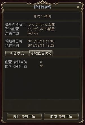 d0086086_20171587.jpg