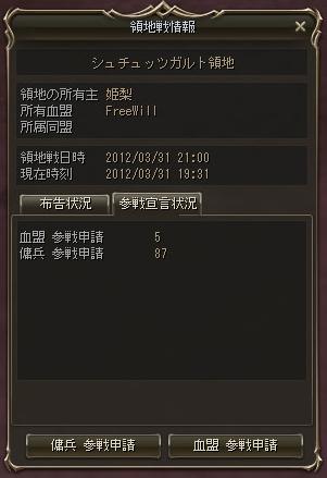 d0086086_20171867.jpg