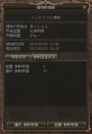 d0086086_2017336.jpg