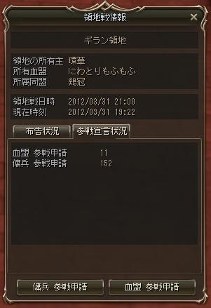 d0086086_2017537.jpg