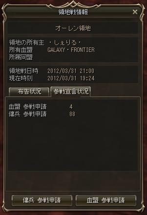 d0086086_2017848.jpg