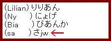 b0096491_5185885.jpg