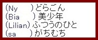 b0096491_522178.jpg