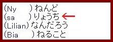 b0096491_523355.jpg