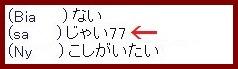 b0096491_525326.jpg