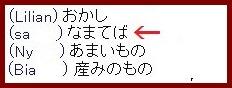 b0096491_5263895.jpg
