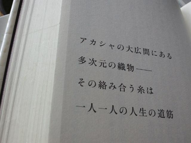 f0077595_10154789.jpg