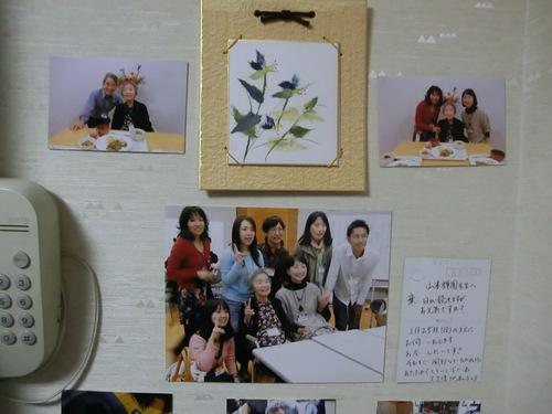 京都・桜澤記念館_c0125702_21151694.jpg