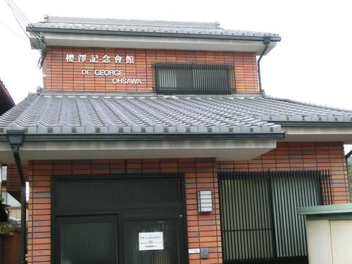 京都・桜澤記念館_c0125702_2162093.jpg